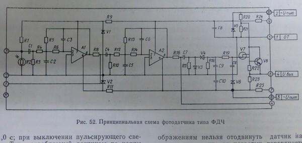 схема разъема на датчик контроля пламени фДЧ.